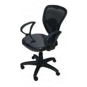 Net Chair Mini